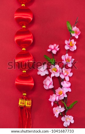 Red lantern on red background