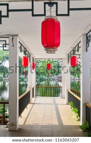 Red lantern red lantern in Beijing Yuyuantan Park in summer
