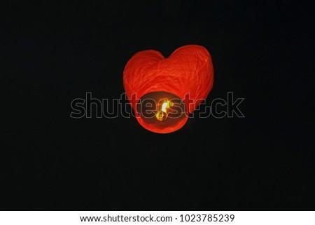 Red lantern shape heart floating  #1023785239
