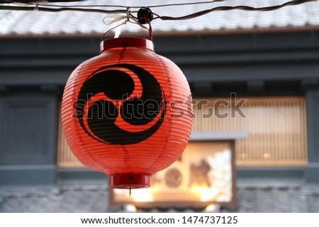 Red lantern with the typical symbol of Japanese festival .
