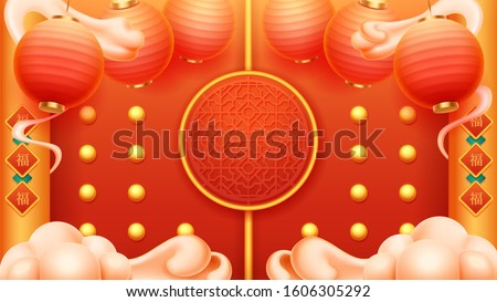 Red lanterns and gates on 2020 new year celebration or greeting card. CNY or rat, mouse year poster. Column with text translation Fortune. China and Korea, asia and asian holiday