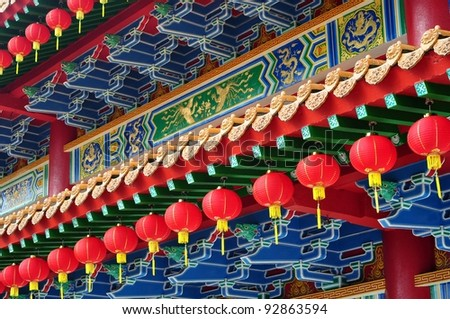 Red lanterns and interior details of Thean Hou Temple in Kuala Lumpur, Malaysia