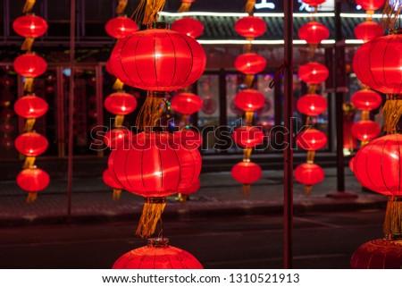 Red lanterns at night