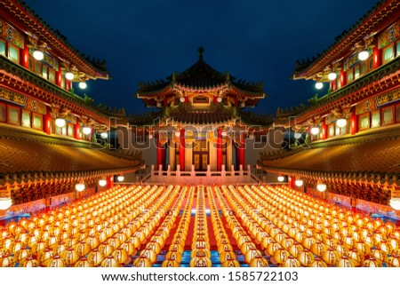Red lanterns at night in sanfeng Temple, Taiwan.