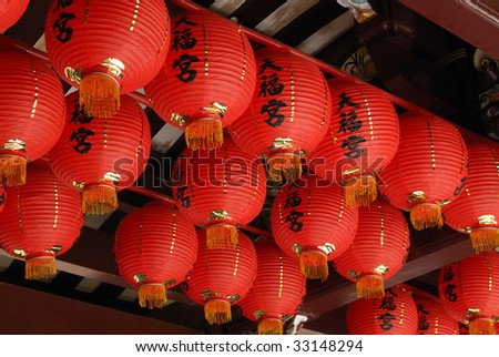 Red lanterns at the Thiam Hock Keng Temple. Thian Hock Keng is one of the oldest Taoist temple in Singapore. It is a place of worship for Ma Zu (Goddess of the Sea) for their safe voyage.