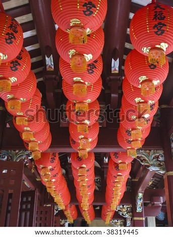 Red lanterns decorating the ceiling of a Chinese Temple in Singapore
