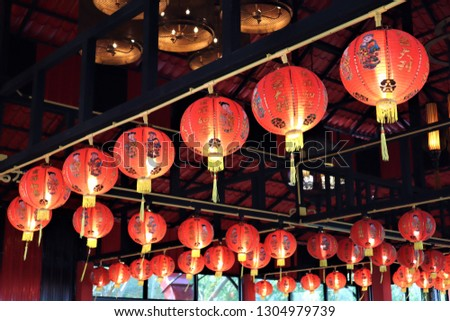 """Red lanterns decoration in the restaurant for Chinese new year festival. Translation on lanterns text  """"Wish you have great luck and fortune"""" and """"Wish you good luck and may all your wishes come true"""" #1304979739"""