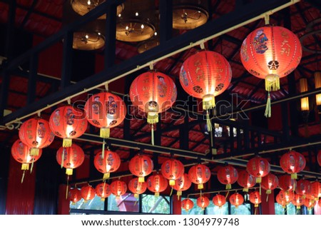 """Red lanterns decoration in the restaurant for Chinese new year festival. Translation on lanterns text  """"Wish you have great luck and fortune"""" and """"Wish you good luck and may all your wishes come true"""" #1304979748"""