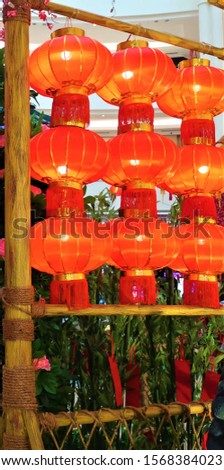 Red lanterns during Chinese New Year
