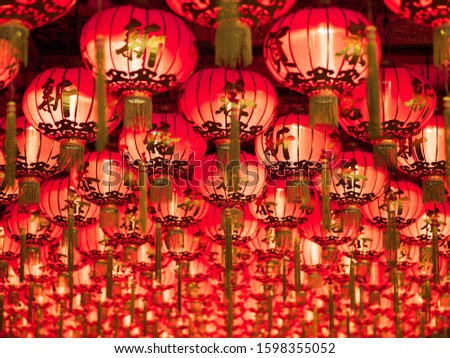 Red lanterns during Chinese new year festival