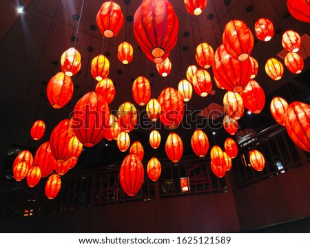 Red lanterns for the Tet holiday in Vietnam
