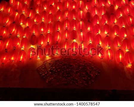 Red Lanterns for Traditional Festival