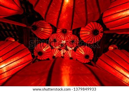 Red lanterns from below, Vietnam