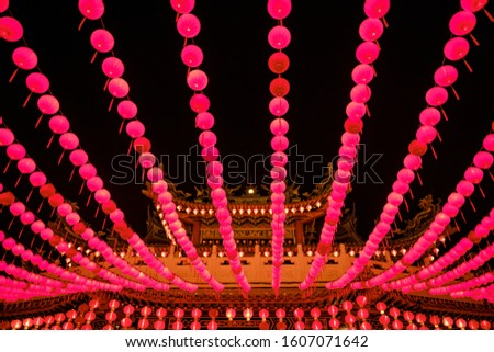 Red lanterns hanging in rows during chinese lunar new year in the night at Thean Hou Temple, Kuala Lumpur, Malaysia. Taken at the 2019 Chinese New Year celebration.