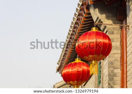 Red lanterns in Beijing residential houses