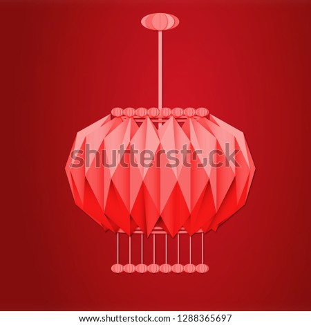 Red lanterns in the festive atmosphere