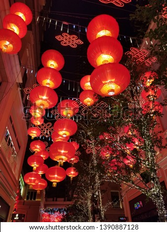 Red Lanterns in the street