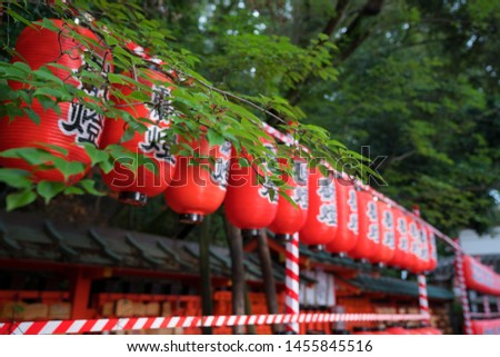 Red lanterns in the temple of Kyoto.(The meaning of the Japanese words on red lanterns is donate)