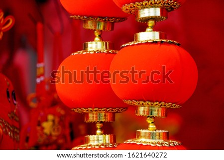 Red lanterns, traditional Chinese Spring Festival decorations