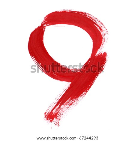 Red Nine isolated on white background. Number 9 painting stroke sketch. One from collection set.