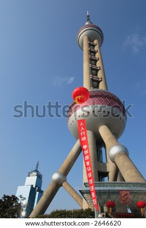 Red Paper Chinese Lantern on a teletower background. Shanghai, China - stock photo