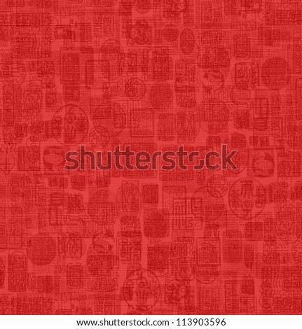 Red paper with China pattern - stock photo