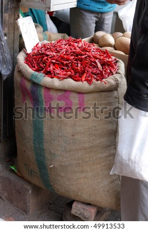 Red pepper at the asian market