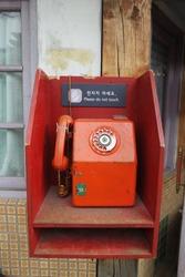 red phone booth retro southkorea telephone antique