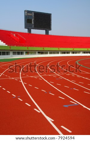 red race track in an arena