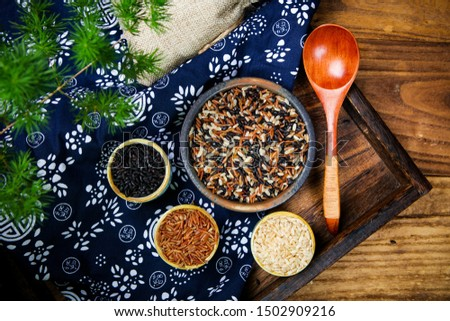Red rice black rice brown rice three color miscellaneous grains health valley #1502909216