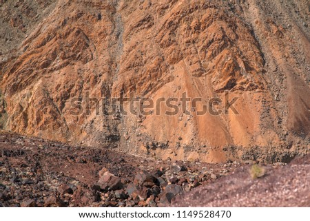 Red rock of canyon in Arizona #1149528470