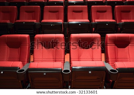 Red rows of theater seats