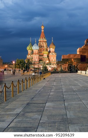 Red square at night, moving people around