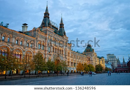 Red Square in Moscow, GUM in evening illumination - stock photo