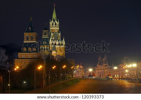 Red square, Moscow evening view #120393373