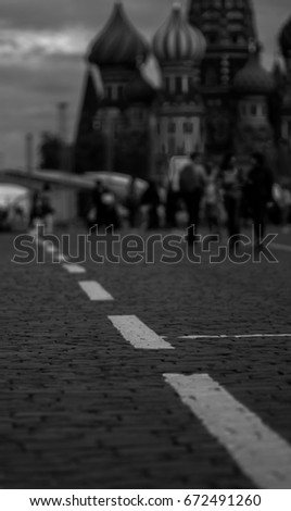 Red Square Road Stockfoto ©