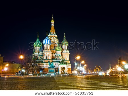 Red Square. Saint Basil's Cathedral. Moscow. Russia.
