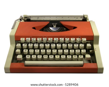 0ddfacf854e Red typewriter with cyrillic keyboard layout isolated on white background
