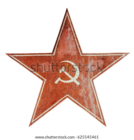 red ussr communism symbol with...