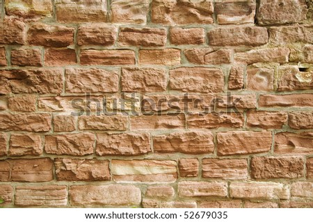 red wall - stock photo