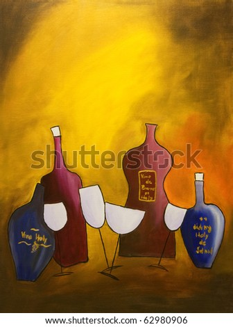 Red wine - original oil painting of the wine and glasses. I'm the author of this painting.