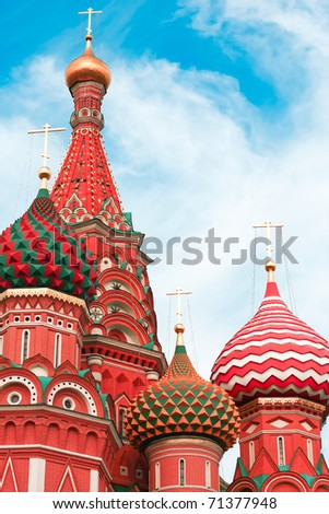 Reddish Head of St. Basil's Cathedral on Red square, Moscow, Russia