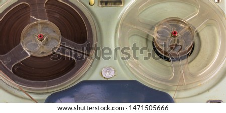 reel to reel tape recorder #1471505666