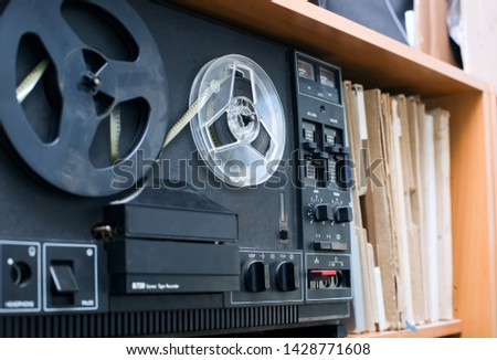 reel-to-reel tape recorder retro and records #1428771608
