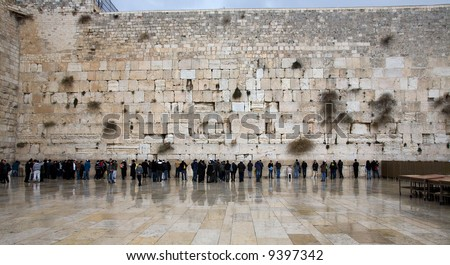 Reflection after rain in western wall in Jerusalem.