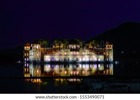 Reflection...Beauty of Jal Mahal reflecting in Water. #1553490071