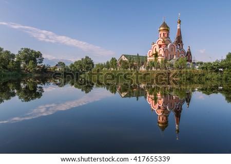 Reflection of a church in Almaty, Kazakhstan