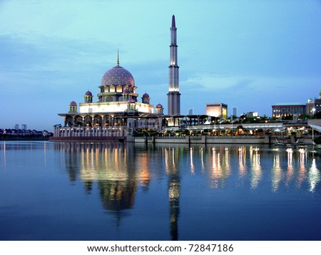 Reflection of Putra Mosque