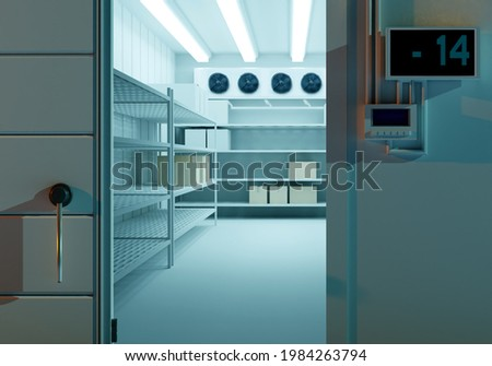 Refrigeration chamber for food storage. Open warehouse door. Stock photo ©