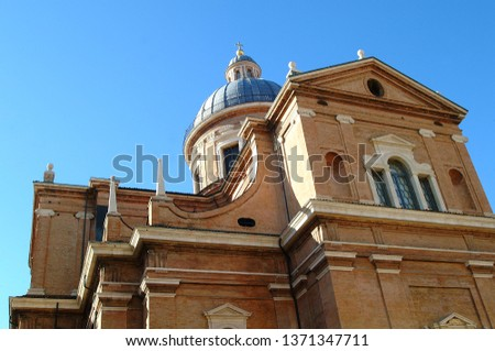 Reggio Emilia/Italy - 04/25/2018: The Basilica of the Madonna of the Ghiara in Reggio Emilia #1371347711